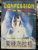影音專賣店-P07-544-正版DVD-電影【驚悚布拉格】-凱特羅傑