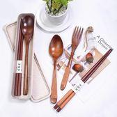 創意木質勺叉筷小麥秸稈盒套裝環保健康旅行學生便攜餐具盒三件套【小梨雜貨鋪】