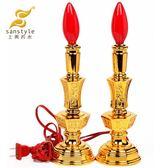 上善若水電燭燈電蠟燭電燭臺佛燈供燈 佛教佛堂佛供用品0618   傑克型男館
