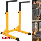 連體鞍馬架.公園體操雙槓架.健腹機器運動健身器材.推薦哪裡買TRX-1【SAN SPORTS】