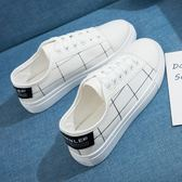【全館8折】帆布鞋(休閒鞋) 韓版百搭小白鞋女