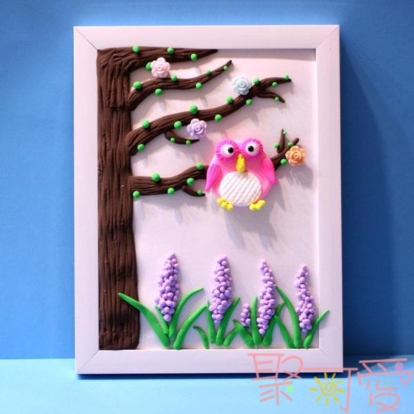 兒童DIY超輕粘土相框畫材料包 彩泥立體畫禮物套裝【聚可愛】