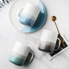 陶瓷杯子女創意馬克杯個性北歐情侶水杯大容量家用辦公室杯早餐杯 LJ7278【極致男人】