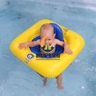 嬰兒游泳圈 兒童泳圈 寶寶游泳圈 幼兒泳圈座圈 嬰兒腋下坐圈戲水玩具【創世紀生活館】