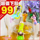 《下殺99》7-11集點 日本 經典 療癒 OL 杯緣子 紓壓 杯緣公仔 扭蛋 盒玩 D66015