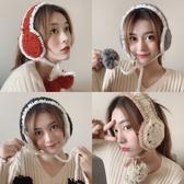 耳罩 女冬天韓版甜美可愛保暖系帶球球耳套冬季潮針織毛線耳包耳捂 【快速出貨】