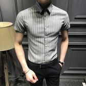 條紋短袖襯衫男夏季新款修身豎條半袖寸衣男