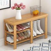 楠竹鞋架簡易家用家里人換鞋凳多層省空間經濟型實木宿舍鞋櫃 可可鞋櫃