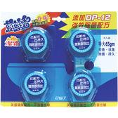 花仙子藍藍香馬桶清潔劑65g*4入【愛買】