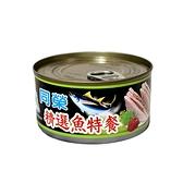 同榮精選魚特餐185G*3【愛買】