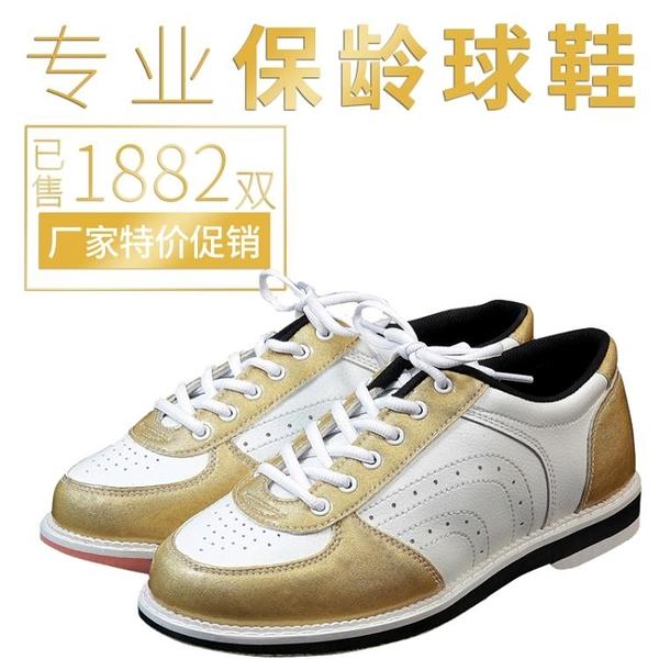 出口轉內銷 高品質保齡球鞋 D-81E