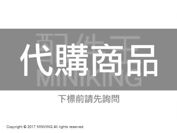 【配件王】日本代購 MK 精工 SM-500W 家庭用精米機 5人份 操作簡單 新鮮風味 碾米機
