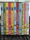 挖寶二手片-THD-095-正版DVD-...