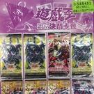 正版 遊戲王卡片(全新日本正版授權卡)遊...