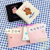 衛生棉包日系可愛卡通衛生棉收納包刺繡姨媽巾包【樹可雜貨鋪】