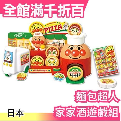 【漢堡餐車】日本 麵包超人 家家酒遊戲組 兒童節 熱銷玩具大賞 歡樂成長【小福部屋】