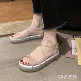 果凍低細帶厚底涼鞋夏季新款百搭交叉水鉆仙女平底厚底涼鞋 QQ29768『MG大尺碼』