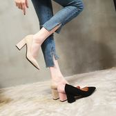 高跟鞋 秋季高跟鞋女粗跟新款尖頭韓版百搭裸色小清新少女春季單鞋子 99免運