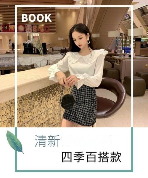 NiCELIFE 【C1159】 娃娃領 韓 襯衫 女性襯衫 清新 甜美 韓 蕾絲 長袖 襯衫