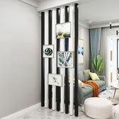 屏風 北歐創意實木條隔斷屏風辦公室餐廳客廳臥室鐵藝隔斷鏤空裝飾家用