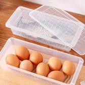 ◄ 家 ►【J156 】收納瀝水保鮮盒廚房果蔬魚肉儲存分類密封生鮮沙拉餐具新鮮
