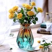 花瓶創意時尚 個性 水養水培透明歐式簡約插花客廳擺件玻璃小清新CY1939【優品良鋪】