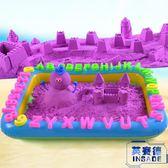 10斤兒童太空沙玩具套裝安全無毒魔力沙子散沙彩泥粘土【英賽德3C數碼館】