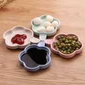 小麥秸稈日式小碟子創意調味碟醬油碟醋碟調料碟塑料蘸料碟【新年交換禮物降價】