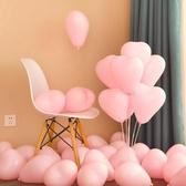 全館83折心形氣球裝飾結婚愛心空飄婚房布置婚禮創意粉色馬卡龍桃心形造型