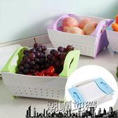 可折疊水果籃塑料洗菜籃瀝水籃果盆果盤果籃多功能洗菜盆洗菜籃子