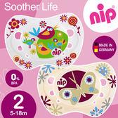 親乳奶嘴~德國矽膠拇指型安撫奶嘴5 18 個月2 入蝴蝶小鳥NIP G 31302 2