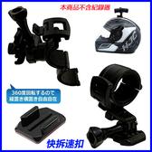 mio MiVue M775 M560 M650 plus金剛王安全帽行車紀錄器車架子快拆座機車行車記錄器支架黏貼固定架