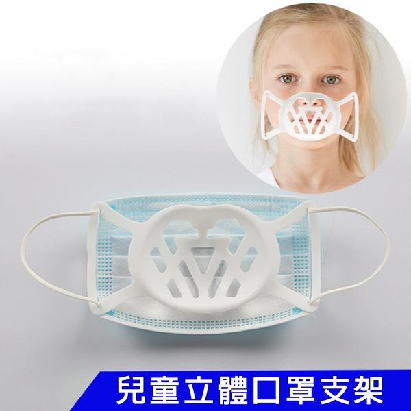 【100入】SC01兒童款矽膠透氣款3D立體口罩支架