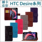 HTC Desire 10 pro 10 EVO 幸運草 手機套 皮套 掛繩 手機皮套 內軟殼 插卡 支架 皮套