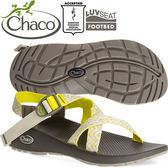 Chaco ZCW01_HC27紐約香橙 女越野運動涼鞋-Z1標準款休閒鞋