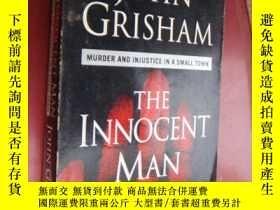 二手書博民逛書店The罕見Innocent Man( ) 插圖本 大32開Y14