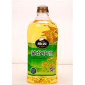 維義純芥花油2.6L【愛買】
