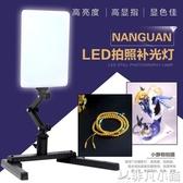 攝影燈 LED攝影燈攝像補光燈淘寶拍照柔光燈小型靜物拍攝常亮打光燈LX    非凡小鋪
