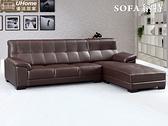 【UHO】DU-納特007 L型皮沙發/舒適大方/新品促銷中~免運費