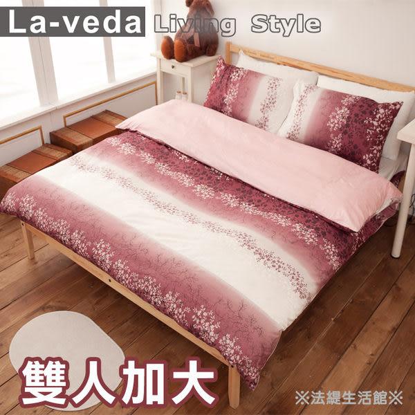 MIT精梳純棉斜紋布活性印染 雙人加大四件式被套床包組-飛揚紅