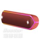 【曜德 送3.5音源線+KKBOX30天】SONY SRS-XB32 紅 防水藍牙喇叭 24HR續航力 防水防塵