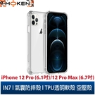 【默肯國際】IN7 iPhone 12 Pro/12 Pro Max氣囊防摔透明TPU空壓殼軟殼手機保護殼