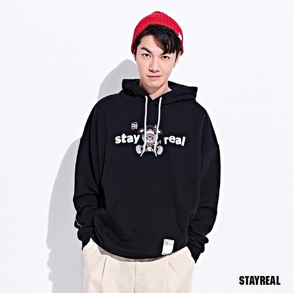 STAYREAL 哞~牛牛鼠小小連帽T