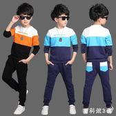 中大尺碼童裝男童套裝新款運動中大童男孩帥氣兒童韓版潮衣 js10089『科炫3C』