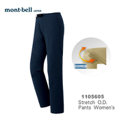 【速捷戶外】日本 mont-bell 1105605 Strech O.D. 女彈性長褲(深海軍藍) ,登山長褲,旅遊長褲,montbell