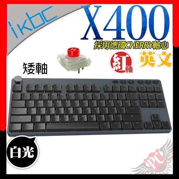 [ PC PARTY  ]  ikbc Table X400 ABS 鍵帽 白光 英刻 矮紅軸 87鍵 機械式鍵盤
