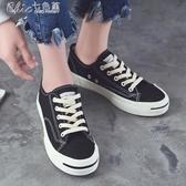 帆布鞋 春女鞋百搭學生平底復古港味小白鞋板鞋「交換禮物」