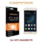 NIRDOSA HUAWEI 華為 P9 9H 0.26mm 鋼化玻璃 螢幕保護貼