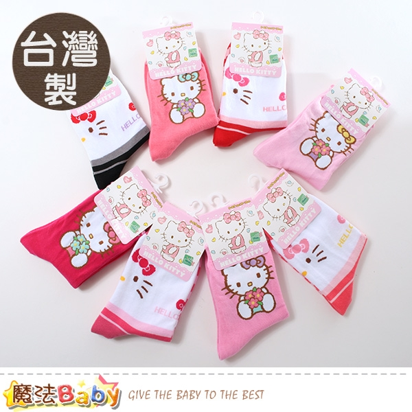 9~12歲女童襪(兩雙一組,隨機出貨) 台灣製Hello kitty正版女童短襪 魔法Baby