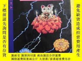 二手書博民逛書店Monkey罕見Brain Sushi:New Tastes in Japanese Fiction(英文原版書)